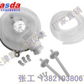 20-200PA微压差开关/K980.80微差压开关