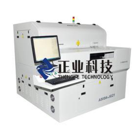 UV激光打孔机,FPC激光打孔机