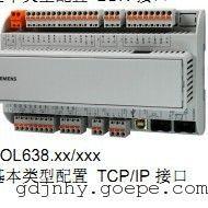 M-BUS通讯模块用于POL控制器型号POL907