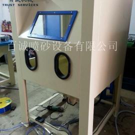 喷砂机 手动喷砂机 箱式手动喷砂机 1010手动喷砂机