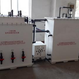 自来水消毒设备1000型电解法二氧化氯发生器消毒设备