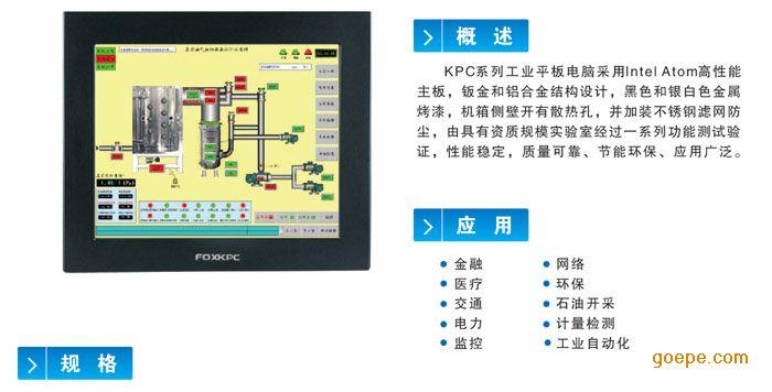 小天鹅空调遥控器研祥工业平板电脑解锁小天鹅空调遥控器解锁—解锁的方法1