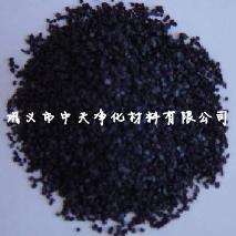 椰壳活性炭吸附剂 椰壳活性炭防潮剂 椰壳活性炭空气净化剂