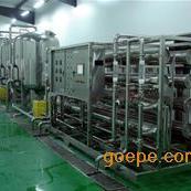口服液生产纯化水设备