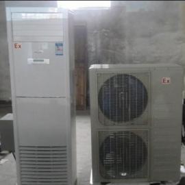 BKFR防爆空调 柜式防爆空调