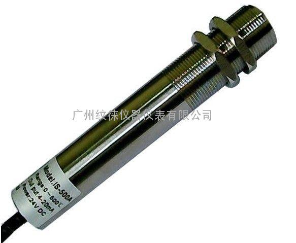 红外测温传感器LT-02A