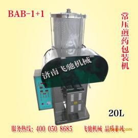 煎药包装一体机,厂价直销煎药机,厂家直营煎药机