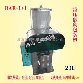 小型医院专用煎药机,门诊专用煎药机,药房专用煎药机