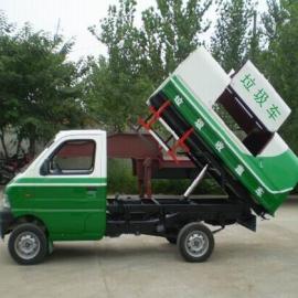 长安密封式垃圾车
