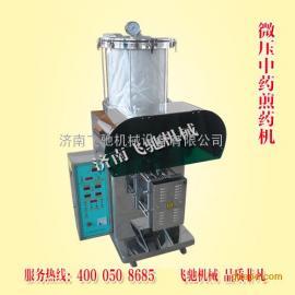 全自动中药煎药机,包装煎药一体机,煎药机价格,