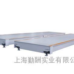 SCS-120T-3*21四/五节秤体便携式汽车衡