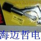 TC312美国CPS专用割刀TC312