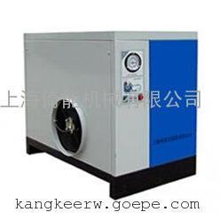 康可尔空压机KHC风冷型冷干机