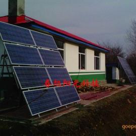 【小型家用太阳能发电系统】北京春旭阳光