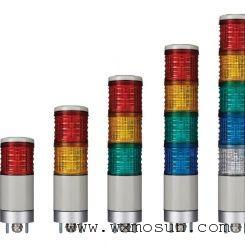ST45ML-Ex-3-24-RAG防爆多层指示灯