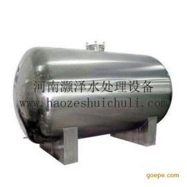 供应不锈钢臭氧反应罐/游泳池消毒设备价格/消毒设备厂家