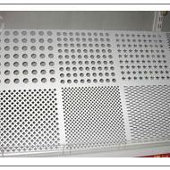 六角孔不锈钢冲孔网 墙体装饰不锈钢冲孔板网