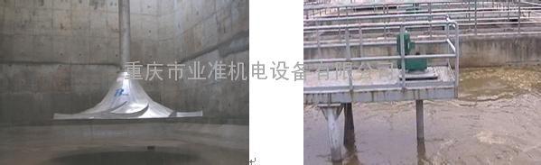重庆双曲面搅拌机选型比较