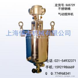 专业供应fkeli不锈钢压力桶、生产厂家与价格