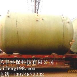 安徽玻璃钢储罐 酸液储槽 液体储存罐