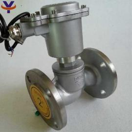 BZCM防爆电磁阀/煤气电磁阀/英科电磁阀
