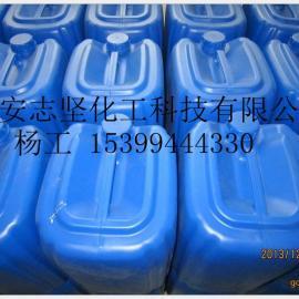 不锈钢钝化液,不锈钢钢钝化防锈处理
