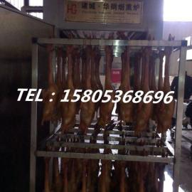 北京烤鸭炉,果木熏鸭设备