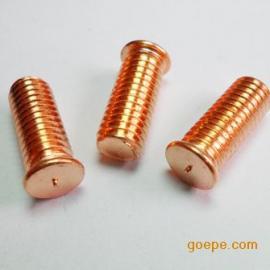 国标焊接螺钉|镀铜焊钉|不锈钢储能焊钉