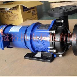 供应日本易威奇磁力泵MX-250CV5-3