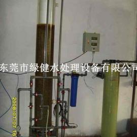 超纯化水系统
