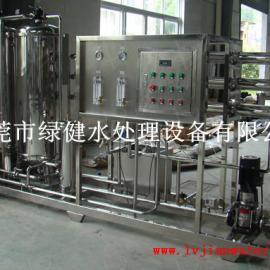 不锈钢反渗透纯净水设备