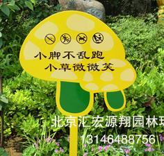 北京门头沟区石景山区烤漆草地牌绿地牌批发