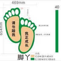 北京崇文区宣武区烤漆草地牌绿地牌批发