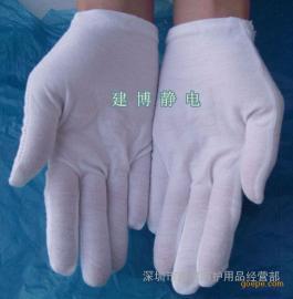 白色拉架棉手套 白手套 珠宝手套 防护手套  纯棉手套
