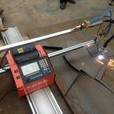 济南数控等离子切割机 便携式切割机 小蜜蜂数控切割机