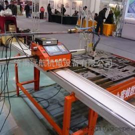 数控等离子切割机 小蜜蜂数控切割机 便携式切割机