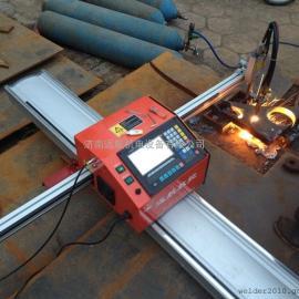 微型数控切割机订做 小型数控等离子切割机厂家专业订做