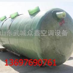 山东玻璃钢化粪池、生活污水处理设备生产厂家