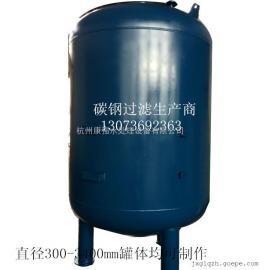 �S家直供活性炭�^�V器 吸附水中的�色和味道