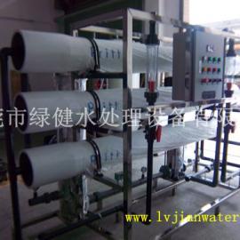 反渗透除盐水处理系统