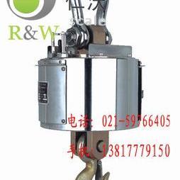 四方OCS-XS-2T无线打印吊秤 OCS-F1吊秤显示器