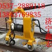 济宁鑫宏牌BYC-2型多功能搬运收轨车
