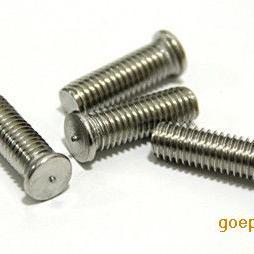 正宗不锈钢焊接螺钉-焊接螺丝-储能焊接螺钉