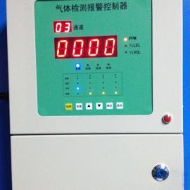 多线型气体报警控制器/工业气体报警主机