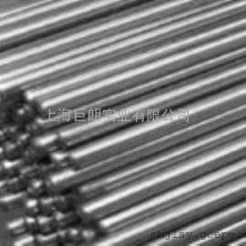 sus631(17-7PH)不锈钢圆钢【上海不锈钢元钢】