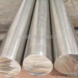 sus630(17-4PH)不锈钢圆钢、上海冷拉不锈钢元钢