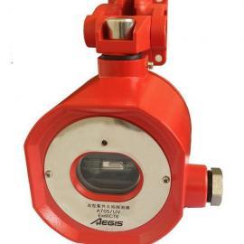 紫外火焰探测器/隔爆型紫外火焰探测器