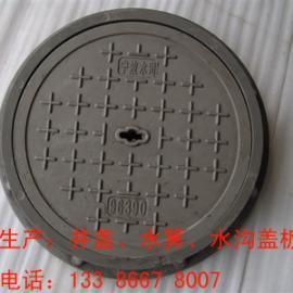 复合窨井盖树脂检查井盖电力电信井盖雨污水高分子Φ360