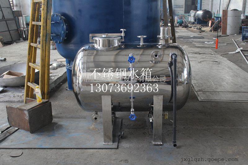 厂家定制不锈钢碳钢30t卧式储水罐 储水箱 卧式水箱