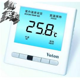 YL807恒温控制器/英科恒温控制器/显示器
